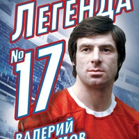 Konstantin Gordievsky