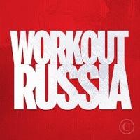 Логотип WORKOUT-RUSSIA
