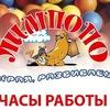 "Детский Центр Развития ""Лимпопо"""