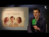 - Cafe Society Jesse Eisenberg interiview