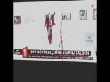 Момент расстрела российского посла в Турции запечатлен на видео