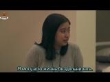 [FSG Bears] Дом с террасой: Парни и девушки в городе / Terrace House: Boys & Girls in the City - 20 эпизод