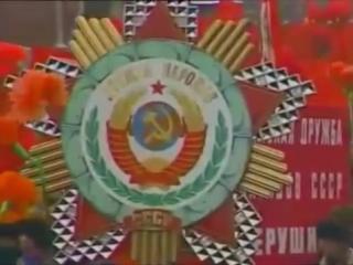 Алексей Матов — День народного единства (песня) — с днем оппортунизма и соглашательства, народ!