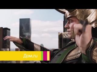 Суперобзор от Дом.ru!