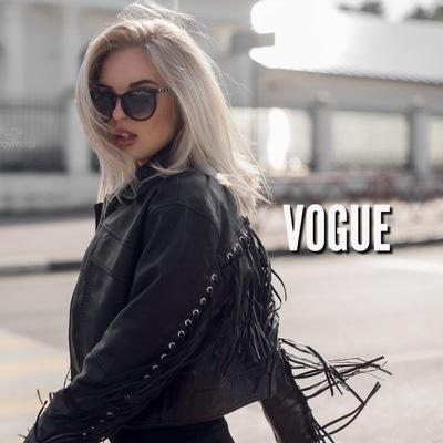 Vogue Vogue