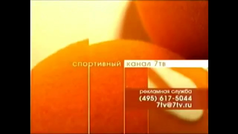(staroetv.su) Межпрограммная заставка (7ТВ, 01.09.2005-31.08.2008)
