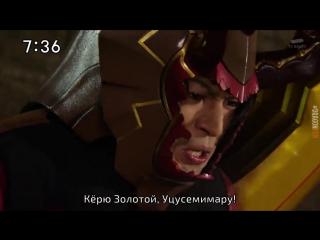 [dragonfox] Zyuden Sentai Kyoryuger - 10 (RUSUB)