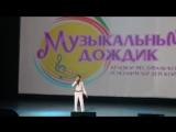 Финал краевого открытого фестиваля-конкурса исполнителей детской эстрадной песни
