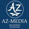 AZ-MEDIA (Азбука Рекламы) - Рекламное агентство