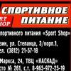 Магазин спортивного питания Sport Shop в Омске