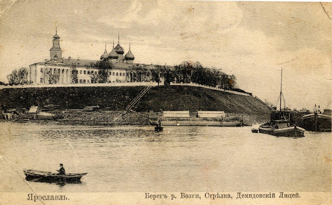 dLo97AL-EgA Стрелка в Ярославле.