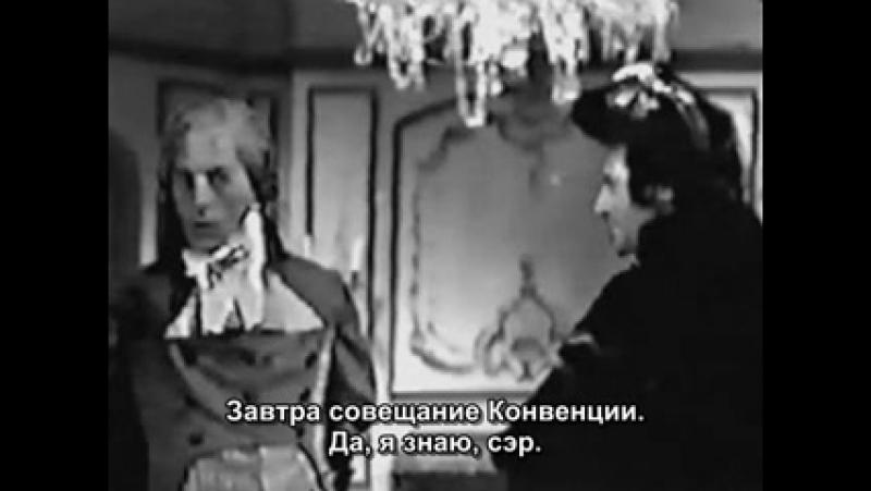 Доктор Кто Классический 1 сезон 8 серия 5 эпизод Необходимая сделка Русские субтитры