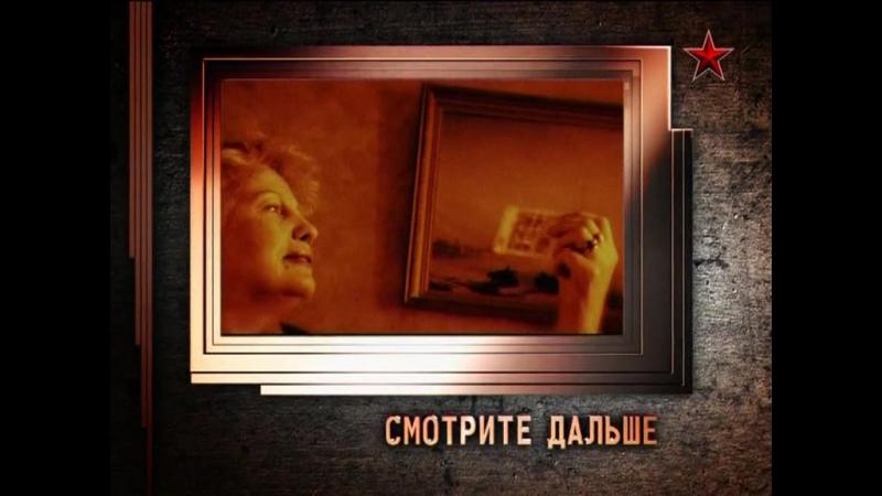 ♐Легенды советского сыска Змея подколодная ♐
