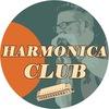 Губная Гармошка | Harmonica Club