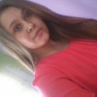 Наташка Буянова