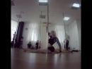На тренировке по Exotic Pole Dance