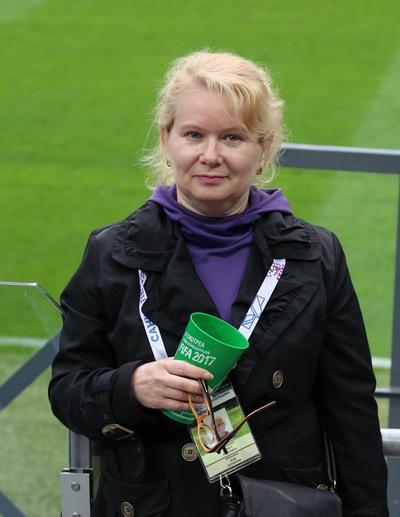 Ольга Ермоленко