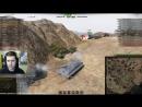 ☆World of Tanks☆ Amway921WOT |Павел Суханов| СТ Х лвл Германия _ E 50 Ausf. M - Идеален для врывов