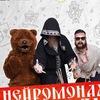 RED Summer: Нейромонах Феофан | 27 июля 2017