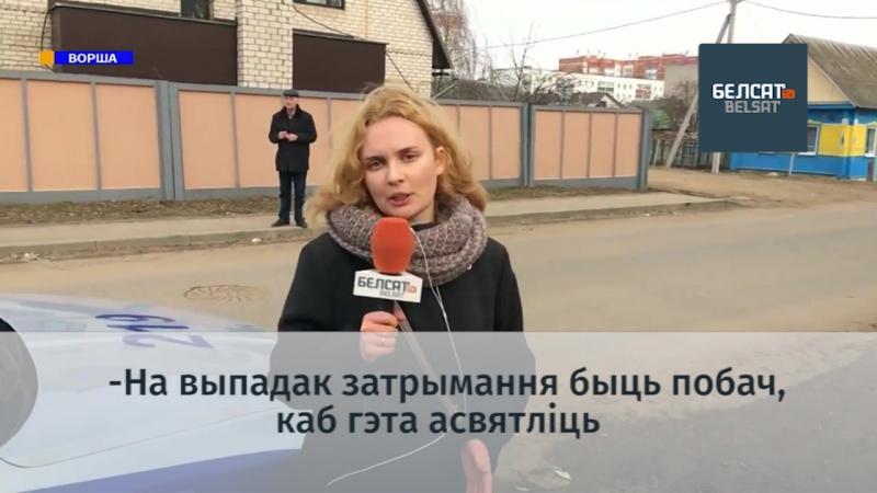 Як затрымлівалі Севярынца і журналістаў