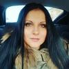 Таня Тюнникова