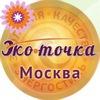 ЭкоТочка - Интернет-магазин экотоваров