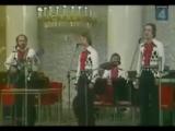Берёзовый сок - ВИА Песняры - 1972