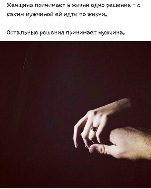 фото из альбома Анны-Марии Беджанян №6
