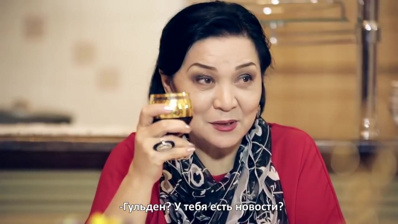 Қазақша кино - Әпке. 2017.mp4