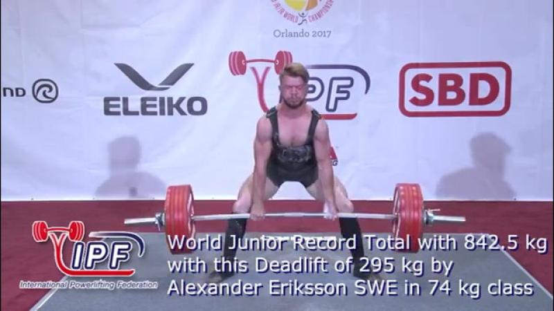 Александр Эрикссон - тяга 295 кг (74 кг)