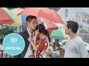 MV 질투의 화신 OST Part 3 수란 SURAN Step Step