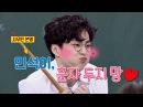 22 июл 2017 г 경훈 Kyung Hoon 이랑 짝꿍하고 싶은 시우민 XIUMIN 심쿵 애교 폭발 훈자두지망♥