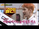 EXO Sehun - Basketball @ Knowing Brothers Ep.85