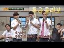 [특급 콜라보] 백현(Baek Hyun)x희철(Hee Chul) 듀엣에 질투남 경훈(Kyung Hoon) 합세! '나비잠'♪ 아 457