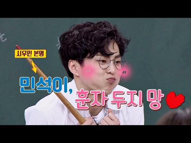 22 июл. 2017 г.경훈(Kyung Hoon)이랑 짝꿍하고 싶은 시우민(XIUMIN), 심쿵 애교 폭발 훈자두지망♥