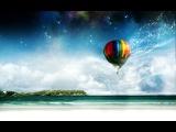 Свет на Краю Земли - Хранители Мечты