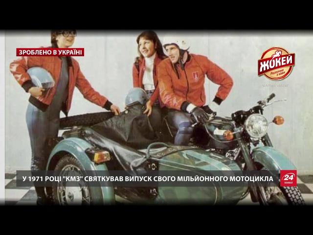Зроблено в Україні. Київський мотозавод перевершив рекорд Harley-Davidson