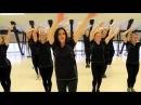 Зарядка на целый день Танец Wellness