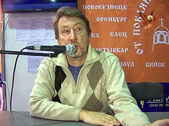 Беседа Юрия Воробьевского Православие как безумие (О книге Бедлам)