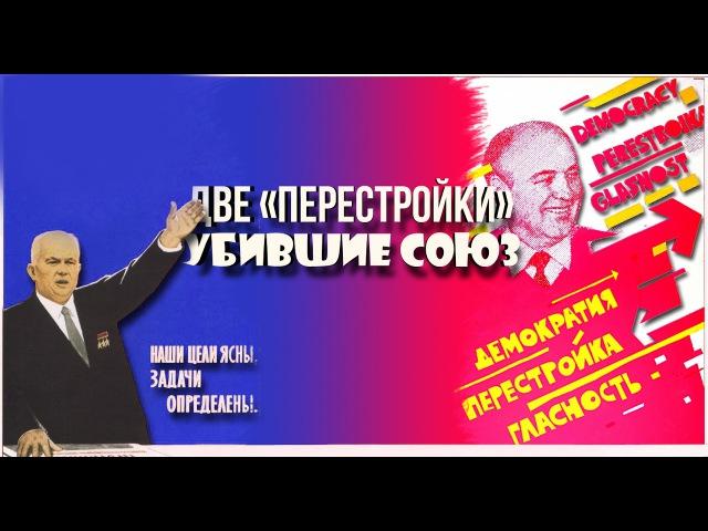 Спицын Е Ю об убийстве Сталина и Хрущёве » Freewka.com - Смотреть онлайн в хорощем качестве