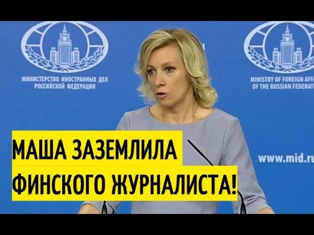 Захарова попросила Кадырова пригласить в Чечню финского глиномеса, спросившего про ЛГБТ