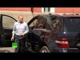 Вон Ваш пиджак кто сидел в машине Владимира Путина