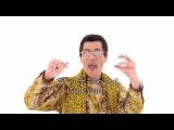 PPAP Pen Pineapple Apple Pen (Осторожно Мелодия застревает в голове выковырнуть невозможно)