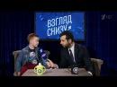Вечерний Ургант. Взгляд снизу на День народного единства 04.11.2016