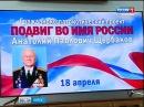 Подвиг во имя России Щербаков Анатолий Павлович