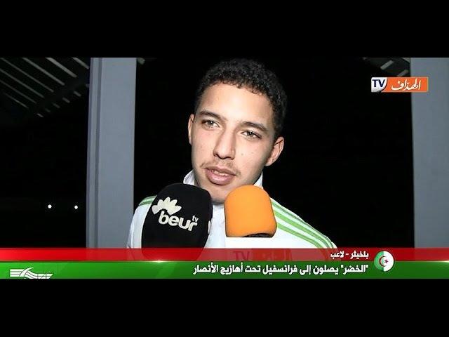 L'arrivée des Verts à Franceville Au Gabon Algérie Foot CAN 2017