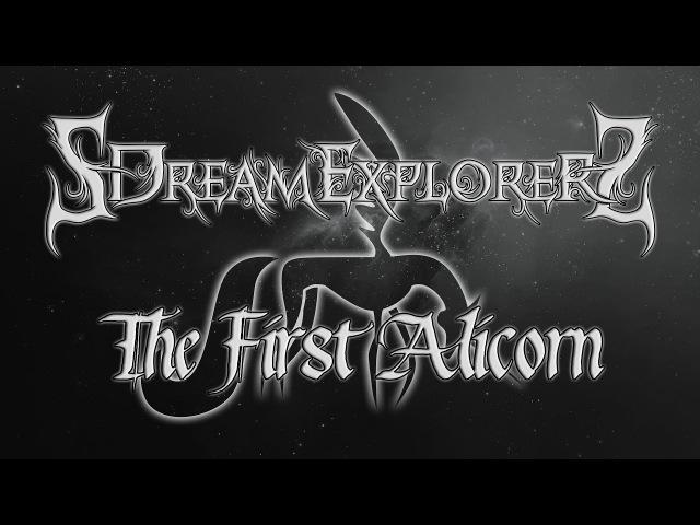 SDreamExplorerS The First Alicorn