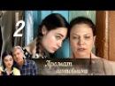Аромат шиповника 2 серия 2014 Мелодрама @ Русские сериалы