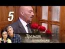 Аромат шиповника 5 серия 2014 Мелодрама @ Русские сериалы