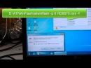 Как прошить BIOS на видеокарте ATI/AMD под Windows.
